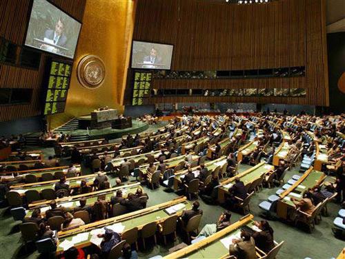 La ONU debatirá si concede a la Tierra los mismos derechos a que a los seres humanos