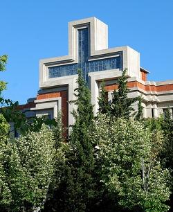 El TSJ de Navarra reconoce el derecho de la archidiócesis de Pamplona a abrir un colegio católico