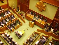 El parlamento vasco rechaza una propuesta para reclamar a la Iglesia que pague el IBI