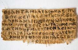 Expertos quitan valor al papiro del siglo IV que hace referencia a una supuesta esposa de Jesús