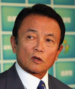 El Ministro de Finanzas japonés pide que se permita morir rápidamente a los ancianos que lo desean
