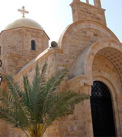 El gobierno de Jordania quiere potenciar el turismo religioso cristiano en el país