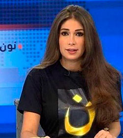 Líbano: Conocida presentadora exhibe la letra nûn en su camiseta