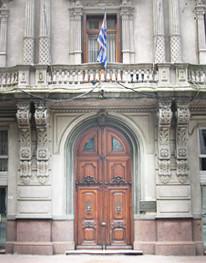 El Tribunal Contencioso Administrativo de Uruguay sentencia a favor de la objeción de conciencia contra el aborto