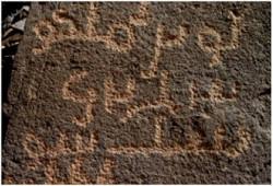 Hallan cruces y nombres de mártires en las rocas del desierto de Arabia Saudita