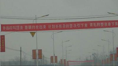 China: «Si debe ser abortado y no se aborta, tu casa será destruida y tu vaca te será quitada»
