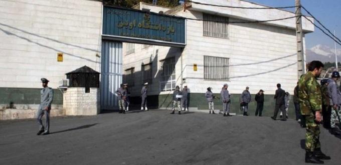 En Irán, los conversos cristianos enfrentan sentencias de prisión de 10 años