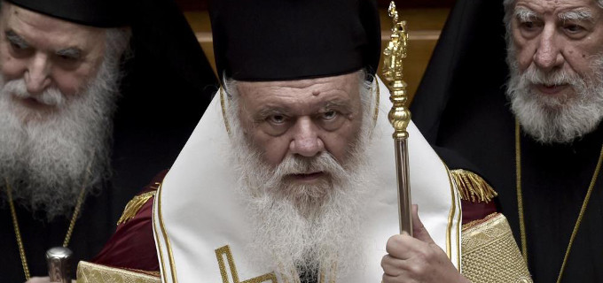 La Iglesia Ortodoxa de Grecia reconoce a la Iglesia Ortodoxa de Ucrania